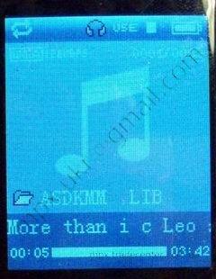 Музыкальный проигрыватель в MP4 плеере.