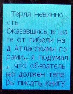 Электронная книга в MP4 плеере.