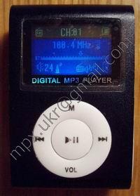 Радиоприемник в MP3 плеере.