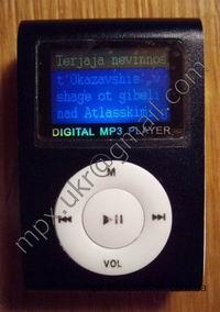 Электронная книга в MP3 плеере.