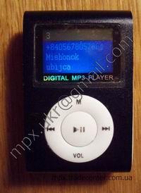 Телефонная книга в MP3 плеере.
