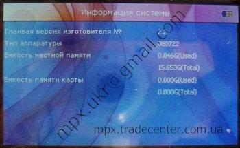 Информация о системе сенсорного MP5 плеера.