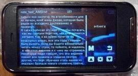 Русский язык в текстовых файлах сенсорного MP5 плеера.