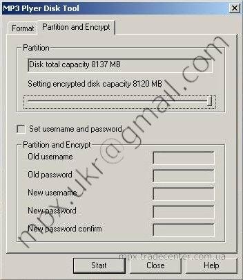 MP3 Player Disk Tool вторая вкладка.