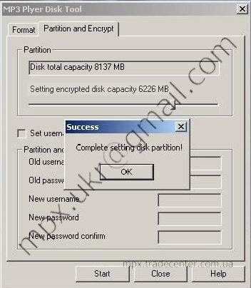 MP3 Player Disk Tool, окончание форматирования.