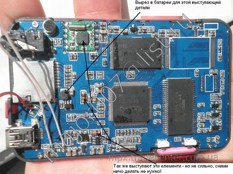 Анализируем поверхность платы MP5 плеера.