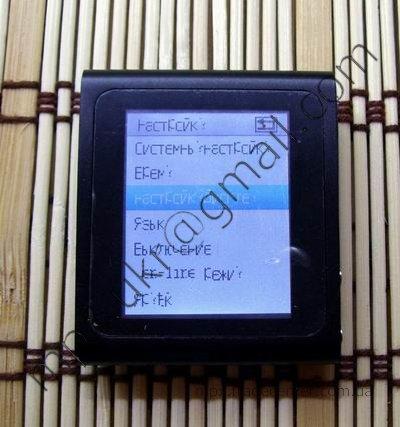 Русский язык в черном (сенсорном) китайском плеере ipod nano 6g.