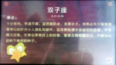 Возможно, это китайский гороскоп… :)