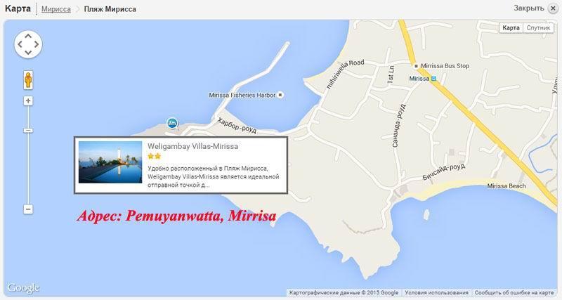 Карта Weligambay Villas-Mirissa.